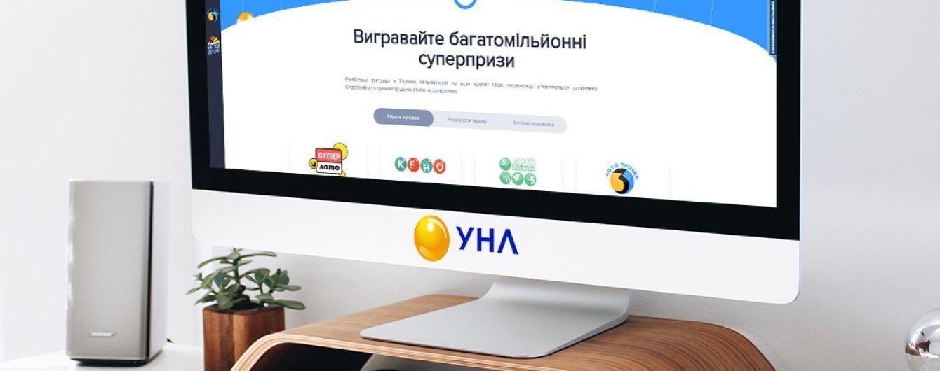 УНЛ презентовала новый сайт с удобным функционалом