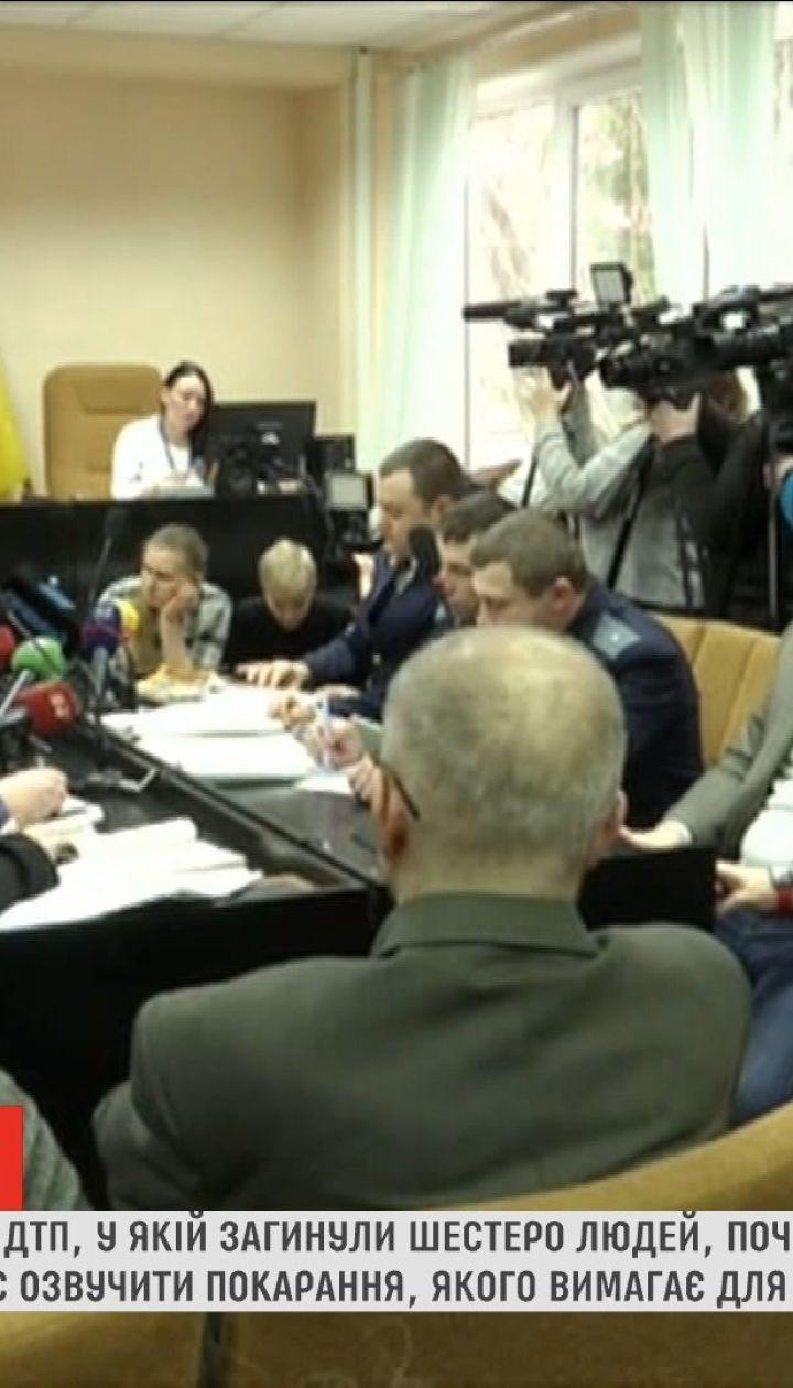 В Харькове решают вопрос отвода судьи по делу Зайцевой и Дронова