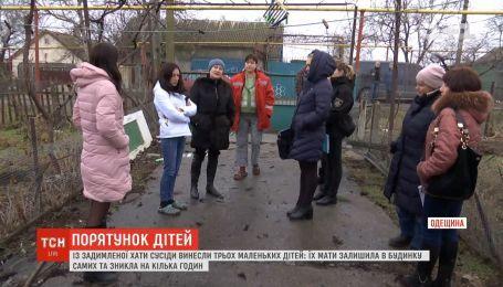 На Одещині сусіди винесли трьох маленьких дітей із задимленої хати