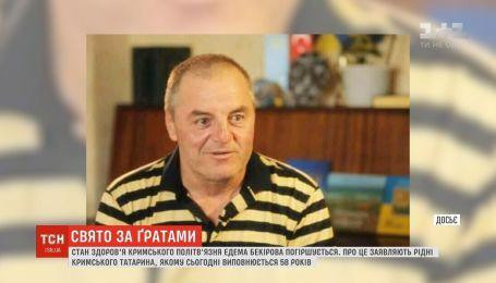 Стан здоров'я кримського політв'язня Бекірова погіршується