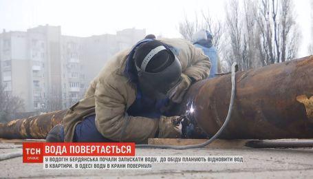 В Бердянске восстановили водоснабжение в квартиры горожан