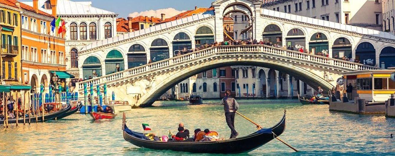 У Венеції планують ввести новий податок для туристів