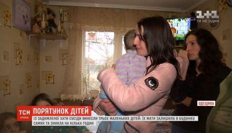 В Одесской области трое детей едва не сгорели в доме, где их оставила мать без присмотра