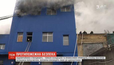 Немало промышленных помещений в столице фактически беззащитны перед огнем – ДСНС