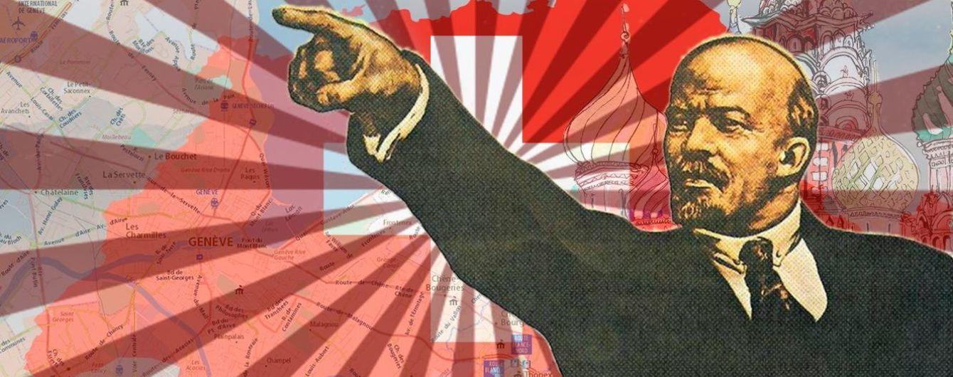 Ленин в центре Женевы или как работает пропаганда