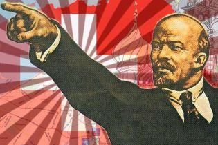 Ленін у центрі Женеви або як працює російська пропаганда