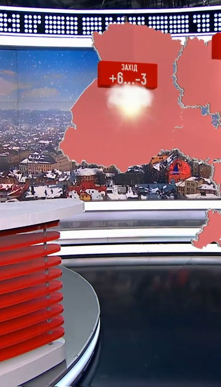Атмосферный фронт, который утром засыпал снегом Киев, покидает Украину
