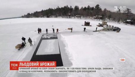 Ледяной урожай в США на озере Сквам собирают, как и 120 лет назад