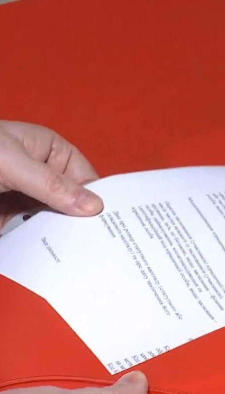 Чужа реєстрація: в Україні діє нова шахрайська схема