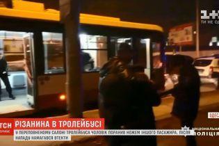 Резня в одесском троллейбусе: рецидивист ранил молодого пассажира, который вступился за обиженную женщину