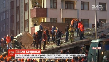 Из-под обломков разрушенного житловго дома в Стамбуле вытащили тело еще одного человека