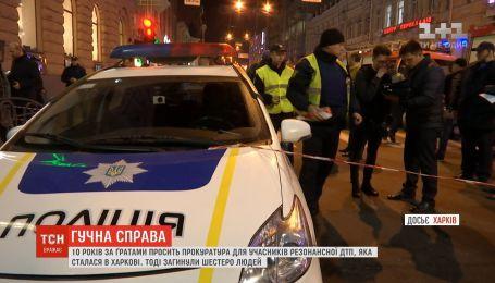Прокуратура хочет 10 лет тюрьмы для Зайцевой и Дронова
