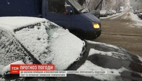 Синоптики прогнозують подекуди сніг та незначне зниження температури