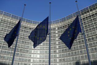Еврокомиссия отреагировала на стенограмму разговора Трампа и Зеленского