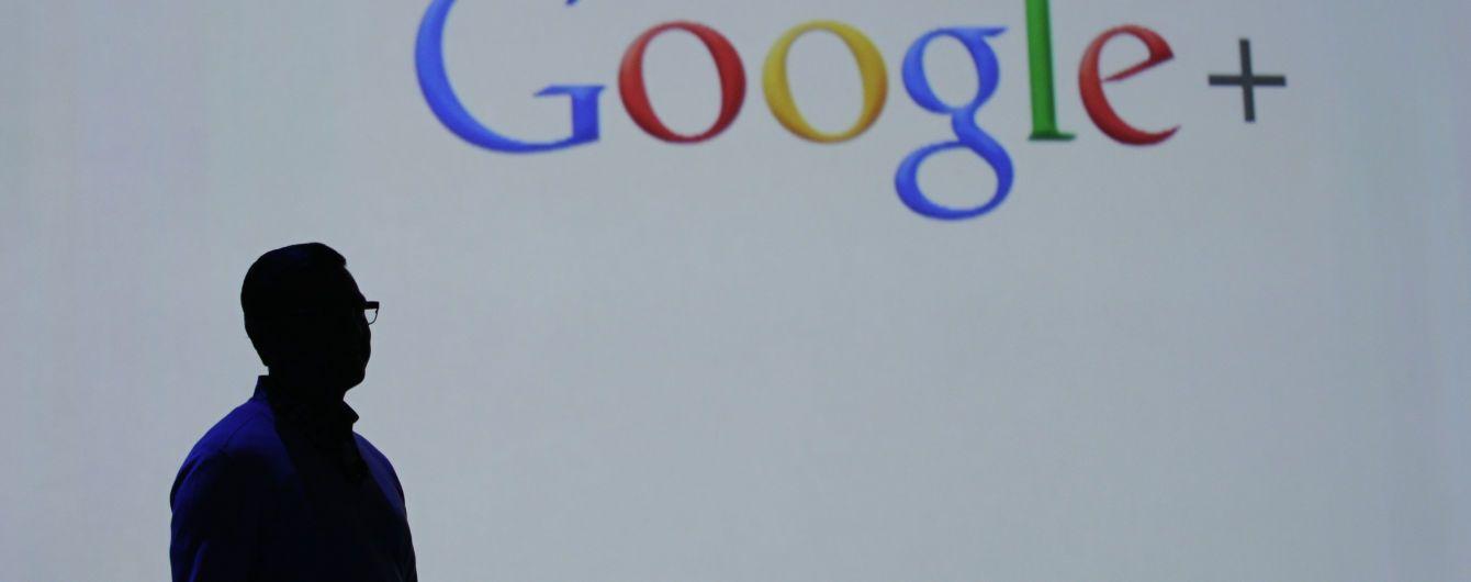 В Google ответили Трампу на обвинения в помощи армии Китая