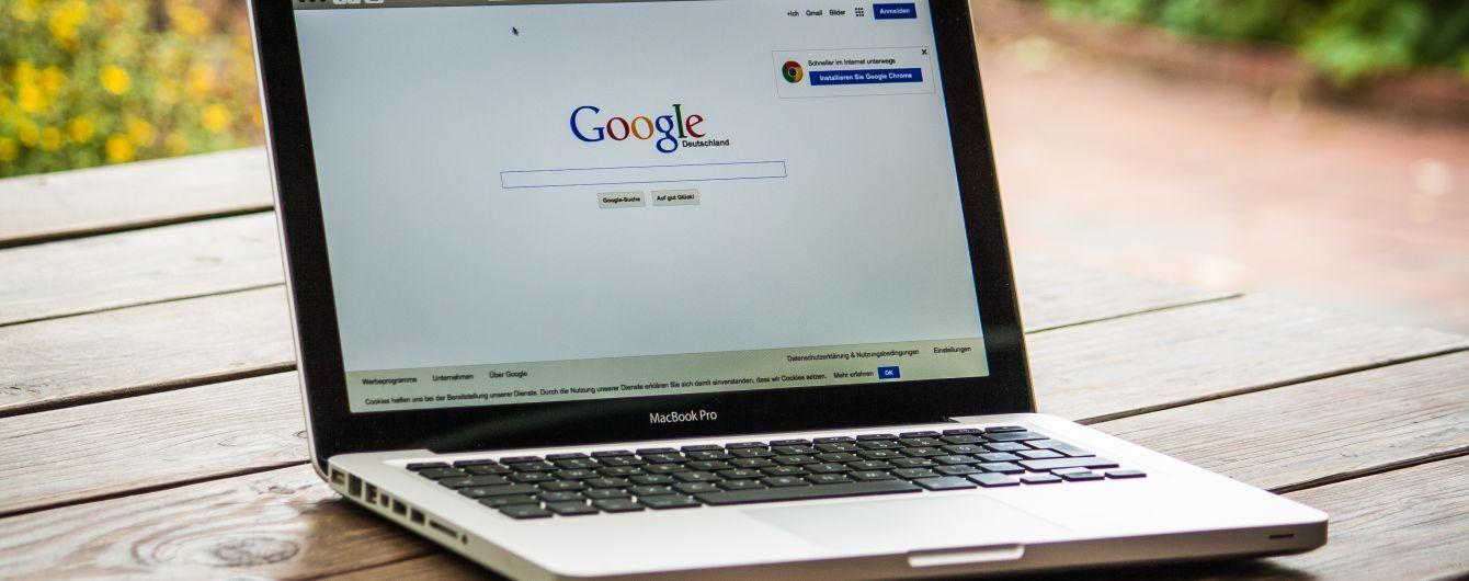 Єврокомісія оштрафувала Google на півтора мільярда євро за нечесну конкуренцію
