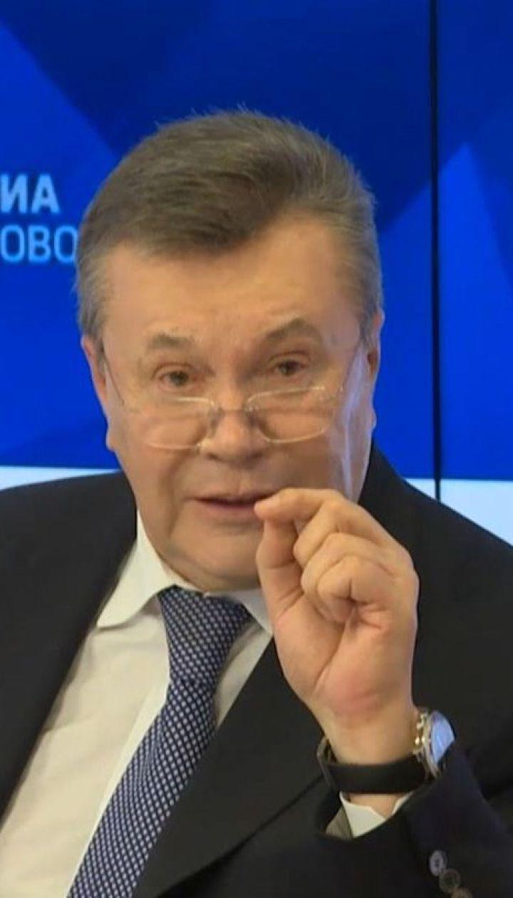 Україна не потребує допомоги Януковича у переговорах щодо обміну політв'язнів