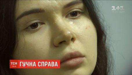 10 років за ґратами просять прокурори для Олени Зайцевої та Геннадія Дронова