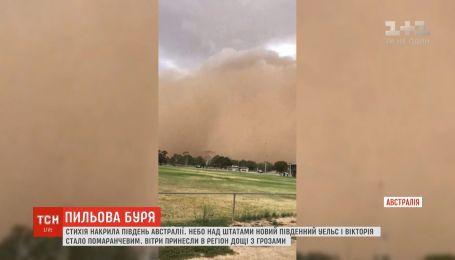 Південь Австралії накрили піщані бурі
