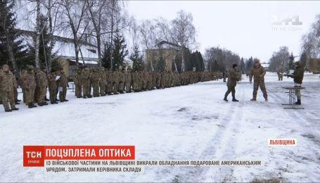 Із військової частини на Львівщині викрали обладнання, подароване урядом США