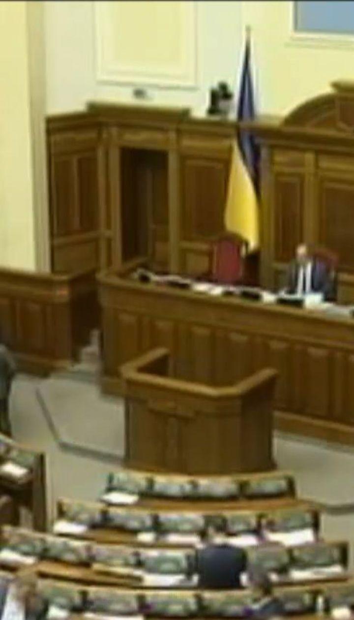 У ВР мають внести зміни до Конституції щодо стратегічного курсу країни