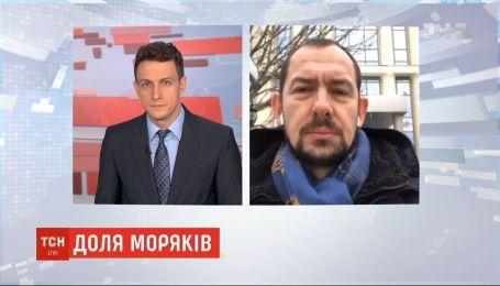 В Московский суд доставят четырех украинских моряков