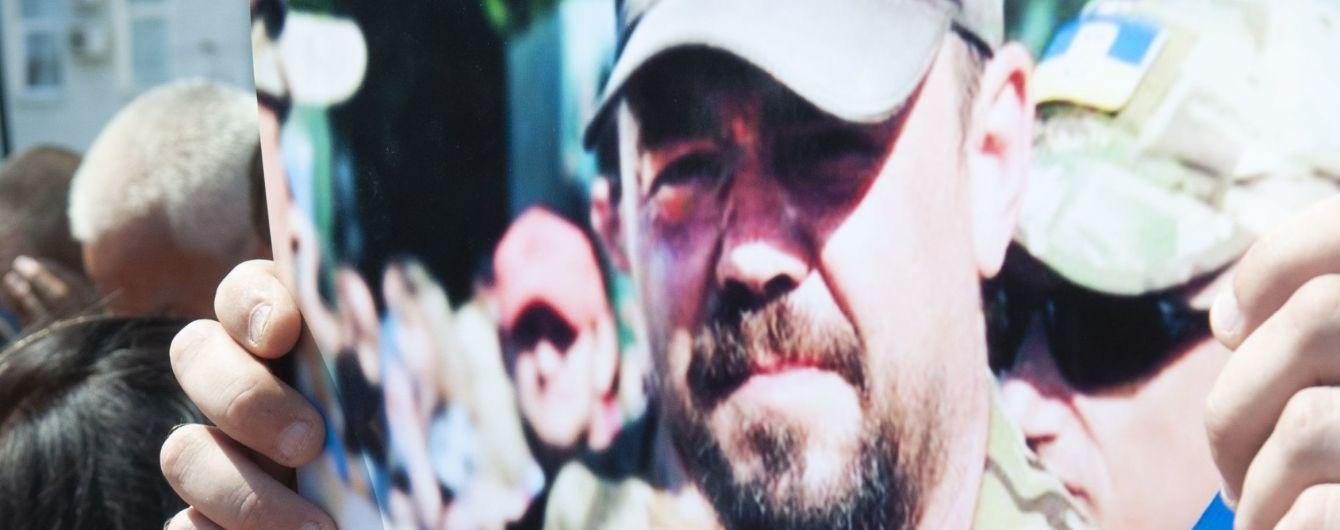 """Во Львове поймали подозреваемого в организации убийства """"Сармата"""""""