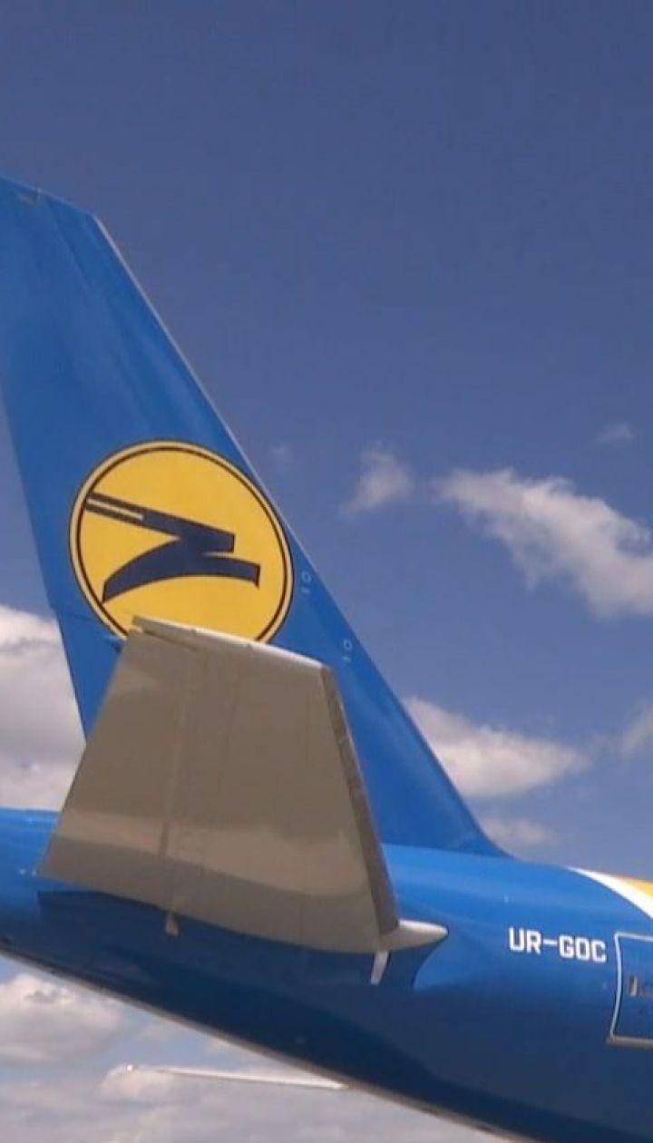 Открытое небо: МАУ обновляет свой флот и открывает новые рейсы