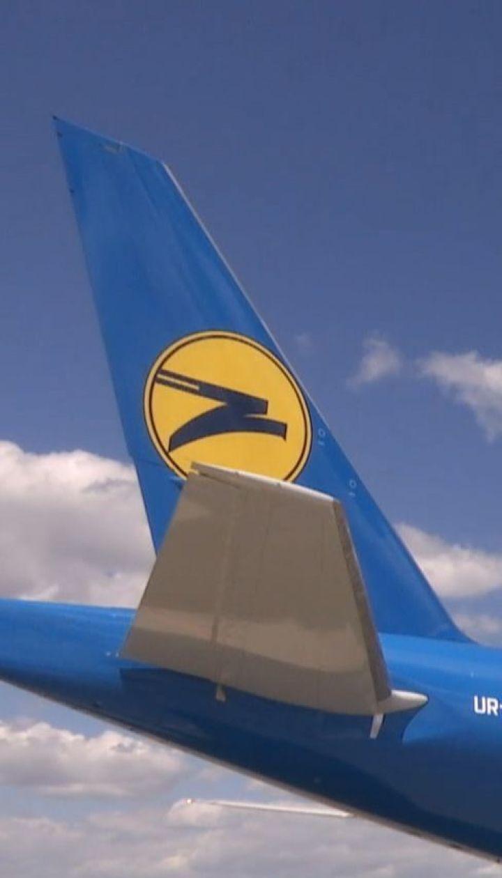 Відкрите небо: МАУ оновлює свій флот та відкриває нові рейси