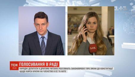 Депутаты проголосовали за внесение изменений в Конституцию о евроатлантическом курсе Украины