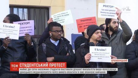 З іноземних студентів у Кропивницькому хочуть стягнути подвійну плату за навчання