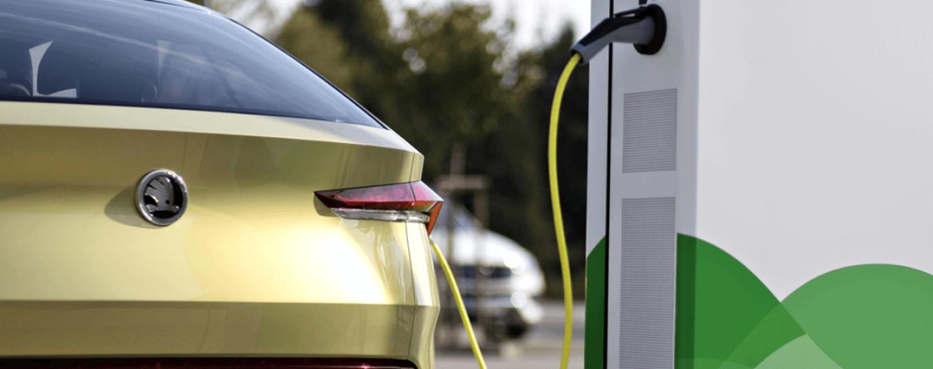 Skoda вкладе 2 млрд євро в електрокари і зарядки