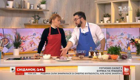 Зимові вітамінні салати від кулінарної блогерки Дарії Дорошкевич