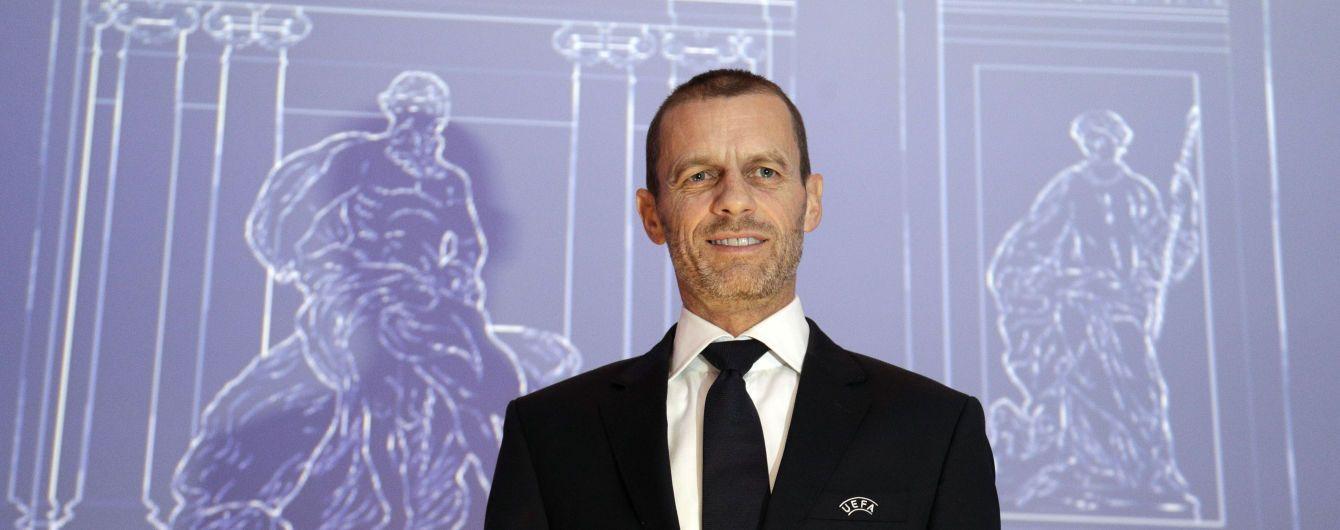Чеферин переизбран на пост президента УЕФА