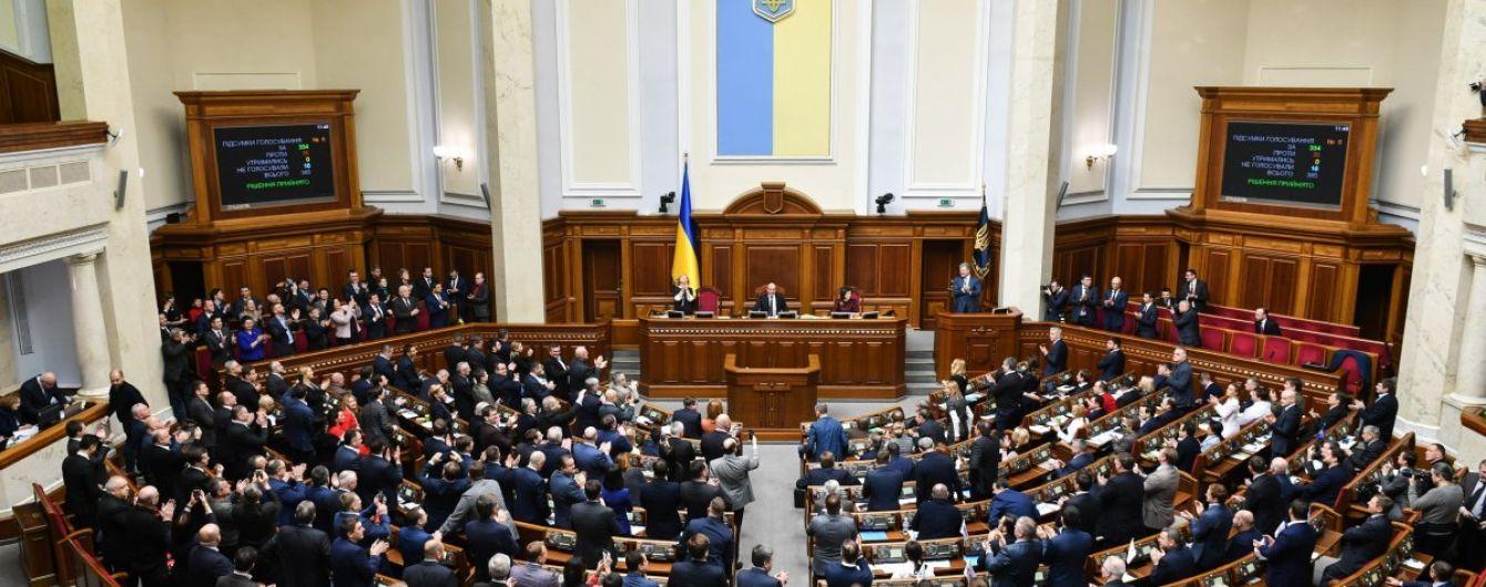 Парубий рассказал, когда Рада будет назначать дату инаугурации Зеленского