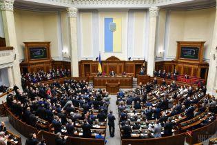 Рада заборонила громадянам РФ бути спостерігачами на виборах в Україні
