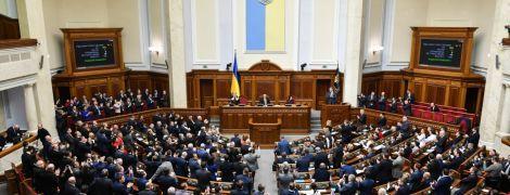 Зеленський вніс законопроект про зміни виборчої системи до парламенту