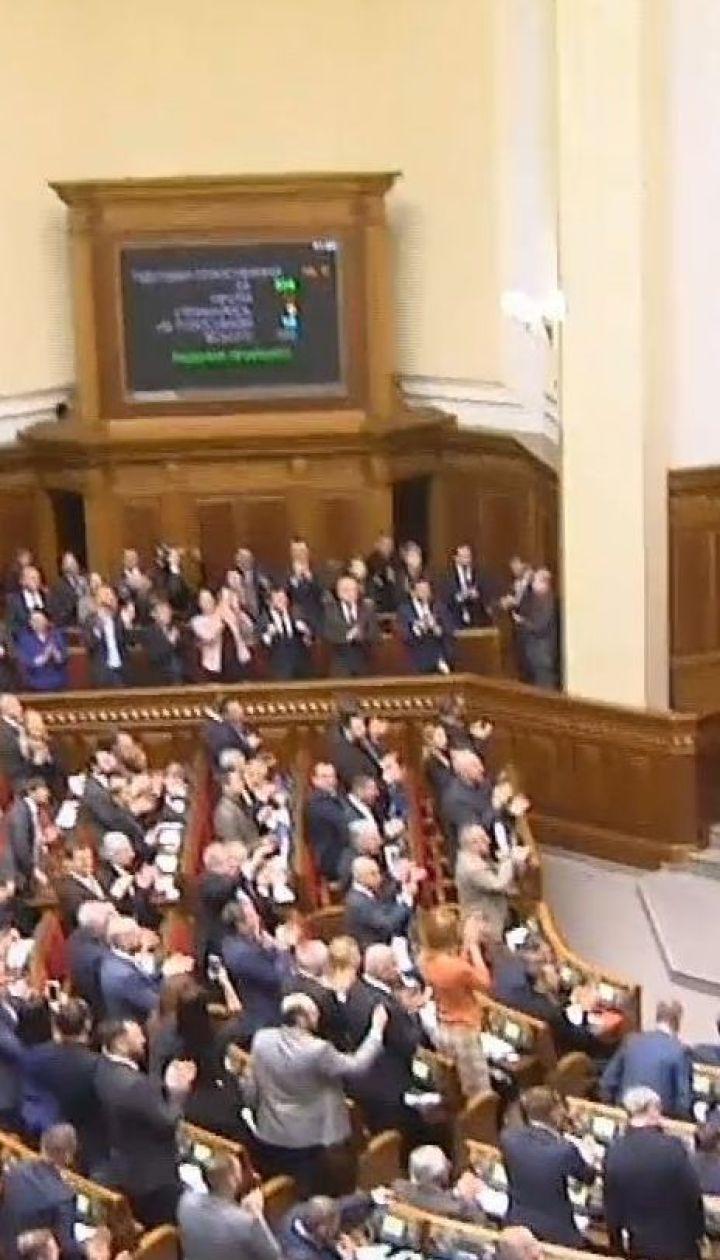 Рада закріпила курс на вступ до ЄС і НАТО