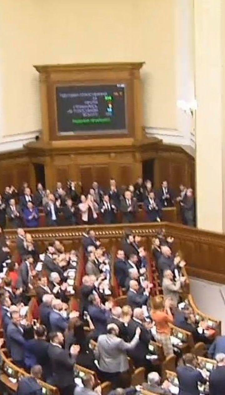 Рада закрепила курс на вступление в ЕС и НАТО