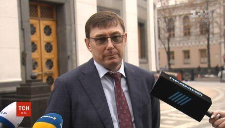 Неправильно выразился: Луценко объяснил свое заявление о Небесной сотне и убитых милиционерах