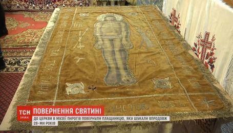 В церковь в музее Пирогово вернули 200-летнюю плащаницу, которая находилась в Киево-Печерской лавре