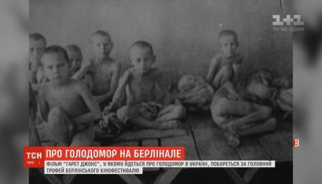 69-й Берлинаре: фильм о Голодоморе в Украине поборется за награду кинофестиваля