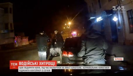 В Черновцах пьяный водитель пытался подменить собственную мочу во время экспертизы