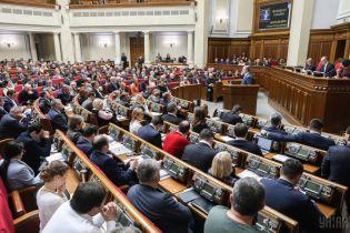 Колдовская секта под куполом ВР: депутаты платят сотни тысяч долларов магам за властные должности