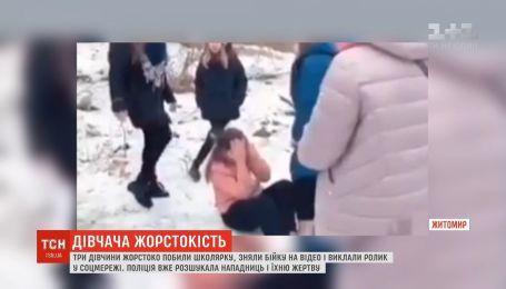 Жестокость девочек: за что в Житомире трое подружек избили знакомую школьницу