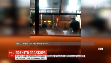 Ногою в голову: в Одесі водій тролейбусу намагався вигнати з салону пасажира