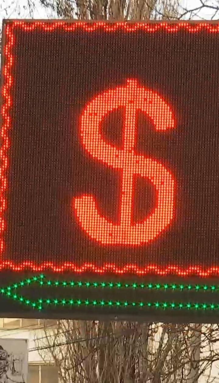 Валютная свобода: отныне иностранные деньги можно обменивать онлайн