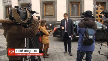 Разъяснение Луценко: почему генпрокурор причислил к Героям Небесной сотни убитых милиционеров