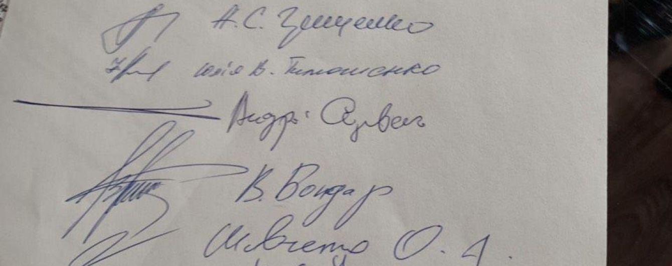 Тимошенко, Гриценко і ще три кандидати підписали меморандум про чесні вибори. Їх підтримав Зеленський