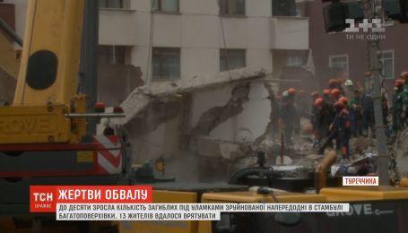 Кількість загиблих унаслідок обвалу багатоповерхівки у Стамбулі зросла до 10